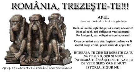 Romania, trezeste-te!