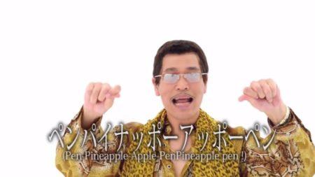 pen apple