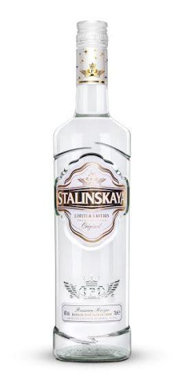stalinskaya