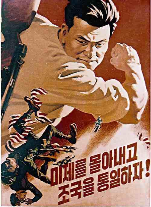 North Korean Propaganda Poster: reunite fatherland