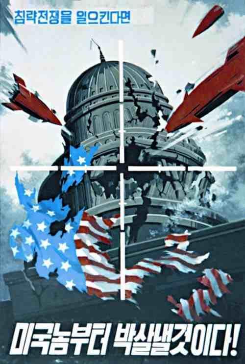 North Korean Propaganda Poster: Bombing US Calital