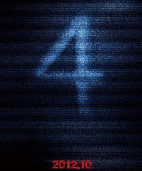 Movie Review: Paranormal Activity 4 1