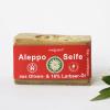 Filigrana Olivenseife Aleppo Seife