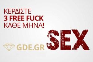 FREE FFUCK