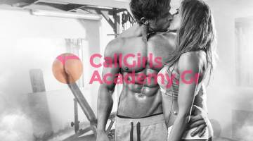 αντικατάσταση τη γυμναστική με το σεξ