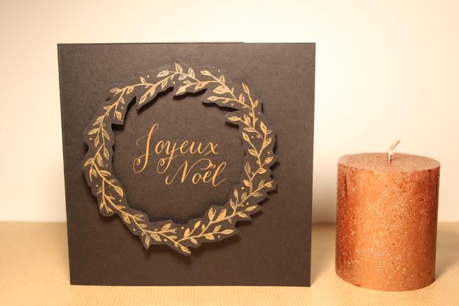 Carte Joyeux Noël Calligraphique - Carte
