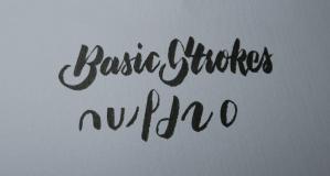 basic calligraphy brush strokes