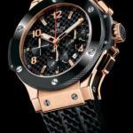 Replica Hublot Watches