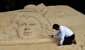 San artist. Bengaluru