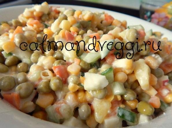 Вегетарианский оливье