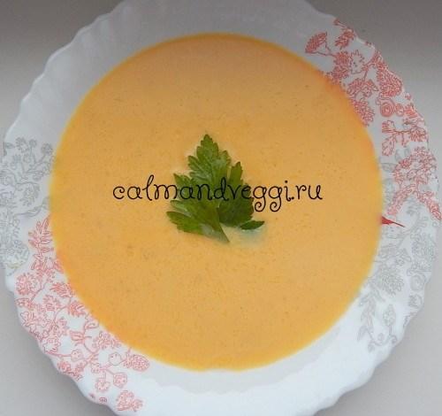 Тыквенный суп-пюре со сливками. Рецепт с фото.