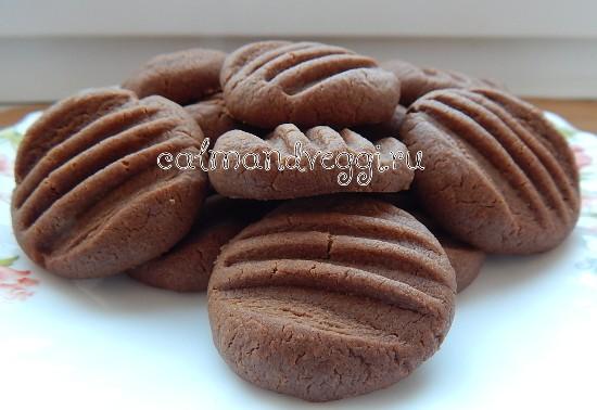 Шоколадое печенье без яиц, пошаговый рецепт с фото