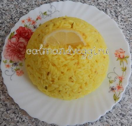Лимонный рис с пряностями, пошаговый рецепт с фото