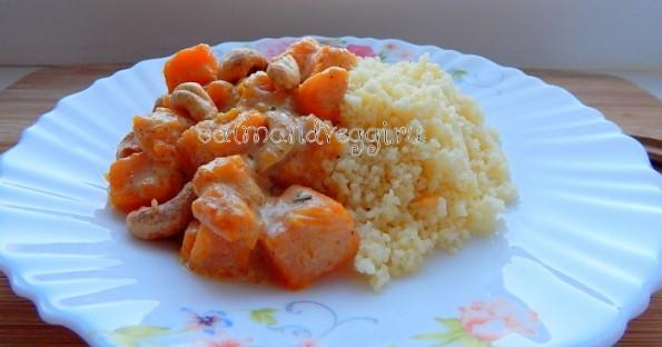 вегетарианские рецепты с тыквой карри