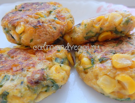 Кукурузные котлеты постные (оладьи из консервированной кукурузы) , пошаговый рецепт с фото без яиц
