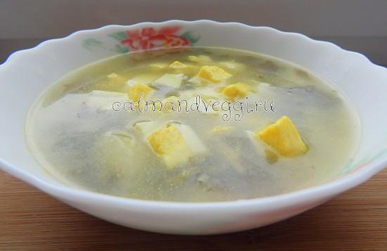 вегетарианский суп из щавеля рецепт с фото