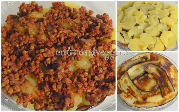 Вегетарианская мусака с баклажанами и чечевицей рецепт с фото