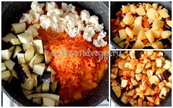 Овощное рагу с картошкой, баклажанами, цветной капустой рецепт с фото