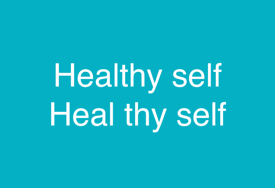 Image of Healthy Self, Heal thy self from CALMERme.com