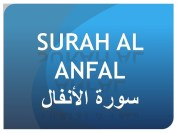 anfal