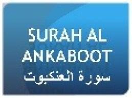 surahalankaboot-110820234812-phpapp02-thumbnail-2