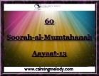 60-Soorah-al-Mumtahanah-Aayaat-13