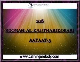 108-SOORAH-AL-KAUTHAR(KOSAR)-AAYAAT-3