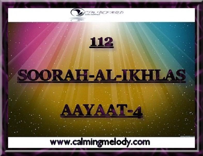 112-SOORAH-AL-IKHLAS-AAYAAT-4
