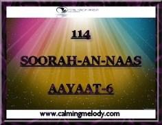 114-SOORAH-AN-NAAS-AAYAAT-6