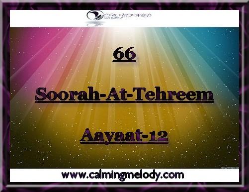 66-Soorah-At-Tehreem-Aayaat-12