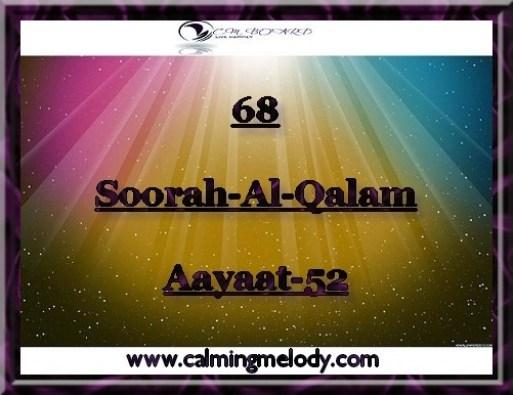 68-Soorah-Al-Qalam-Aayaat-52