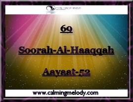69-Soorah-Al-Haaqqah-Aayaat-52