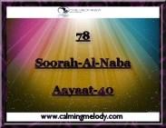 78-Soorah-Al-Naba-Aayaat-40
