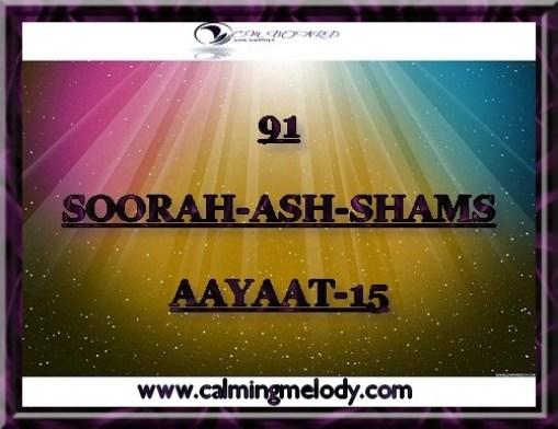 91-SOORAH-ASH-SHAMS-AAYAAT-15