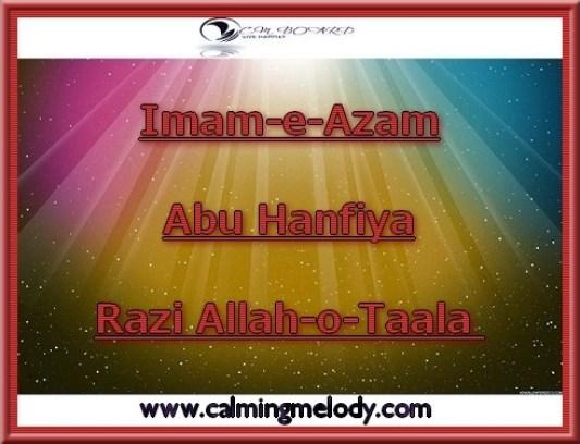 imam abu hanfiya