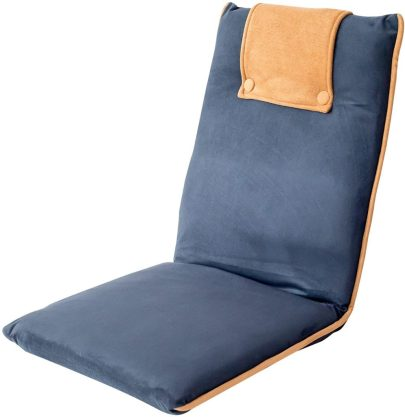 bonVIVO Easy II Padded Floor Chair