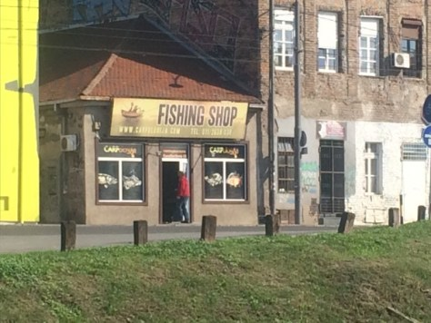 Belgrade has fishing shops too!