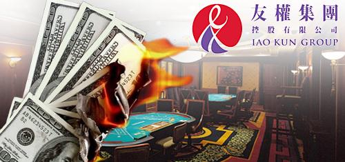 iao-kun-junket-vip-gambling-debts