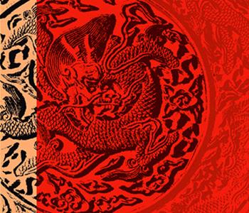 Chinese Motif presentation