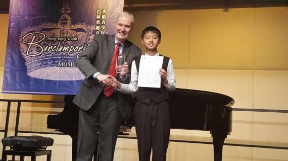 學生得獎成績記錄 | CALVIN's Violin Studio