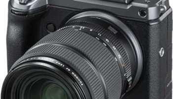 Cámaras CSC (EVIL) de Fuji:Fujifilm GFX 100