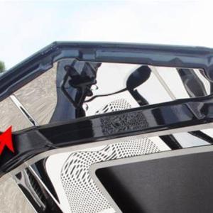 2010 – 2015 5th Gen Camaro V6 & V8 Engine Upper Hood Latch Plate