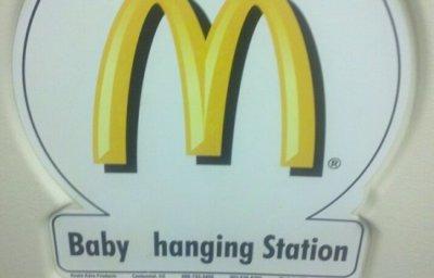 BabyHangingStation