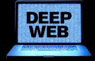 La deep web: El lado oscuro de internet
