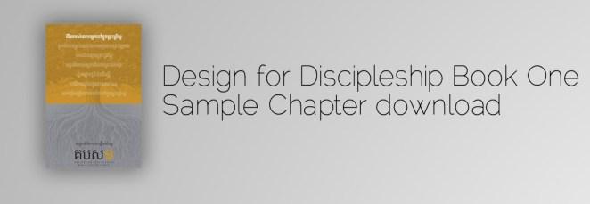 DFD-Sample-Chapter-1-Header
