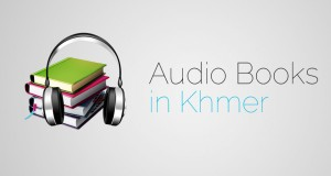 Audio-Books-In-Khmer