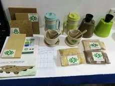 Cambond Biocomposite