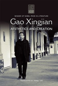 Cambria Press Sinophone Gao Xingjian