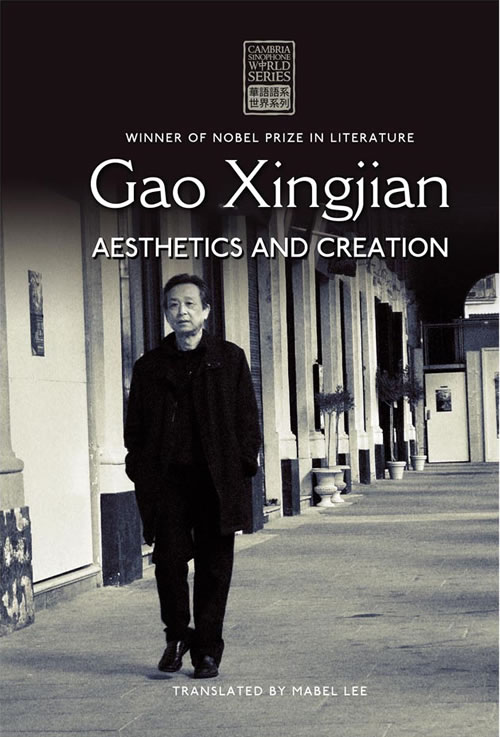 Cambria Press - Editors' Favorite! Gao Xingjian: Aesthetics and Creation