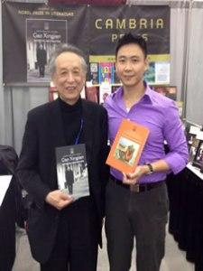 Cambria Press MLA Booth Gao Xingjian E. K. Tan